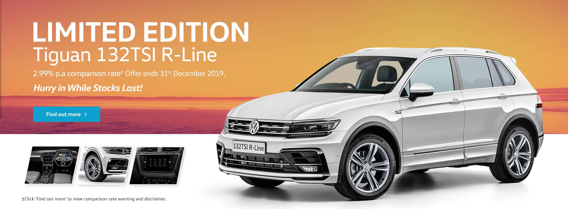 Tiguan 132 Limited Edition with Finance Offer
